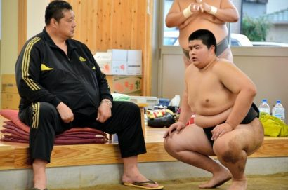 Kotokamatani  et Kotonowaka