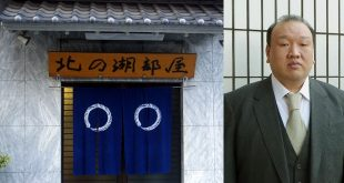 La Kitanoumi beya devient la Yamahibiki beya