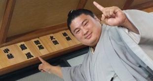 yoshikaze sekiwake