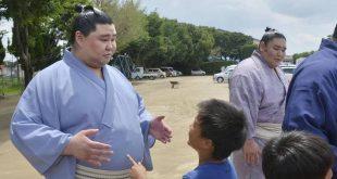 Shodai avec de senfants de Kumamoto