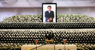 Funérailles de Chiyonofuji
