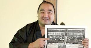 Aminishi banzuke