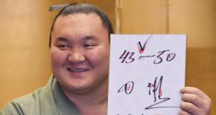 Hakuho 43e yusho