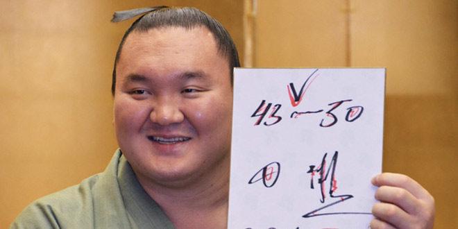 Hakuho est motivé pour atteindre les 50 yûshô