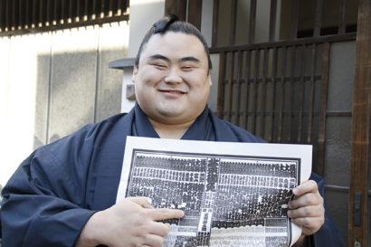 Takanosho