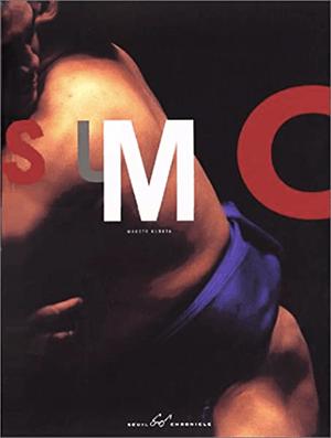 Sumo (Makoto Kubota)