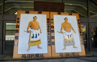 Le premier des 45 portraits de championnat de Hakuhô a été affiché au Ryogôku Kokugikan en septembre 2006, tandis que le dernier ne sera retiré qu'en janvier 2027.